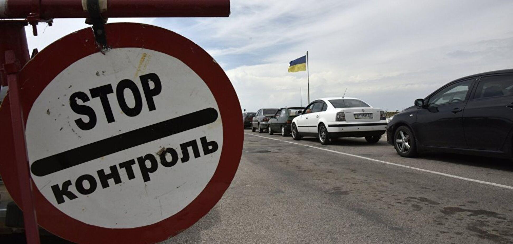 В Украине внезапно закрыли границу с Молдовой: что произошло