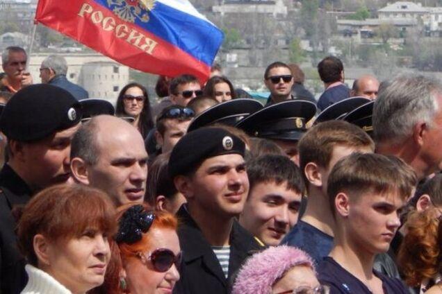Зрадники України в Криму