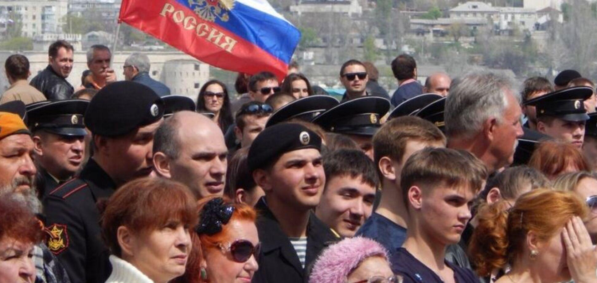 Предатели Украины в Крыму