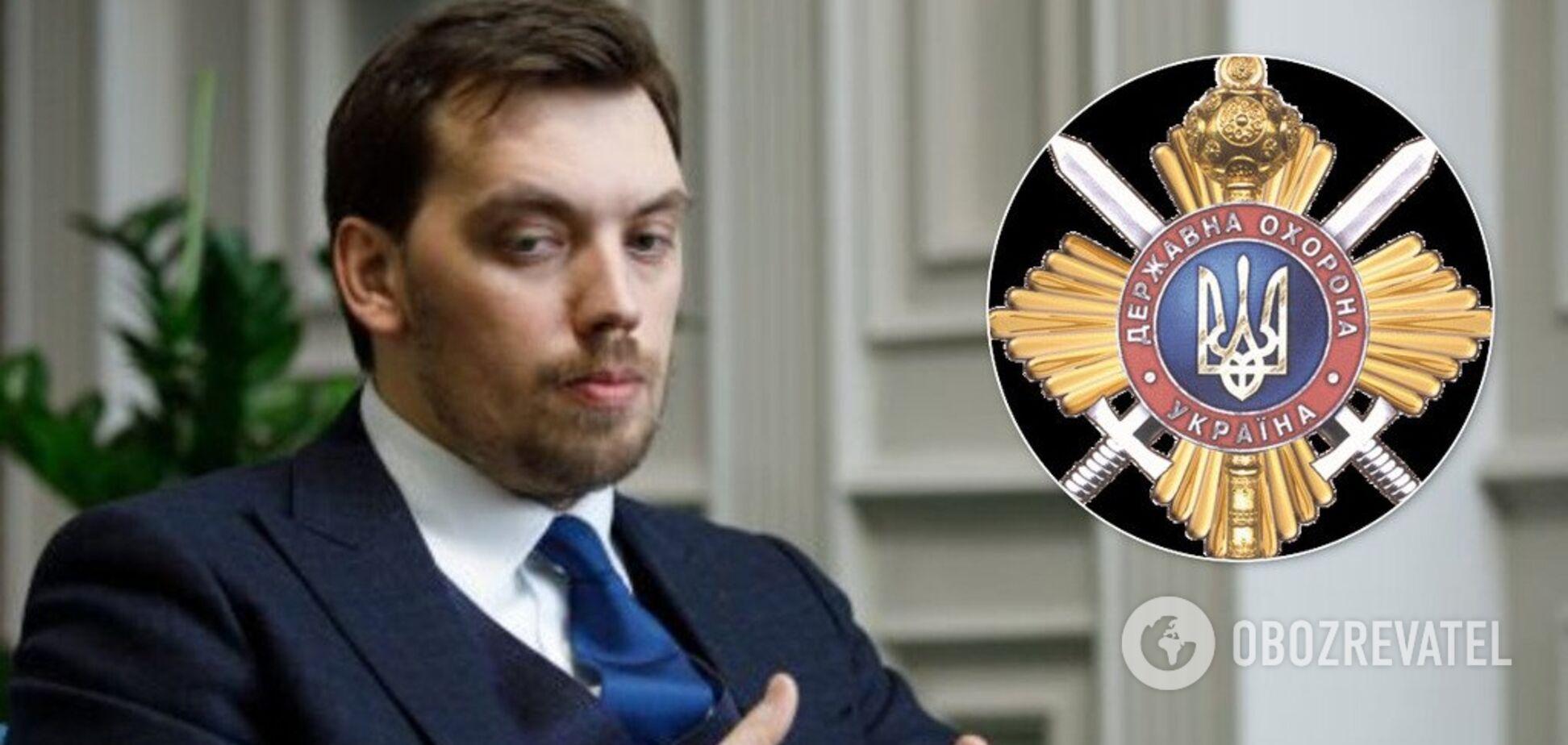 Прослуховування Гончарука: в УДО відповіли на скандальні звинувачення