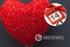 День святого Валентина: лучшие идеи подарков для возлюбленных