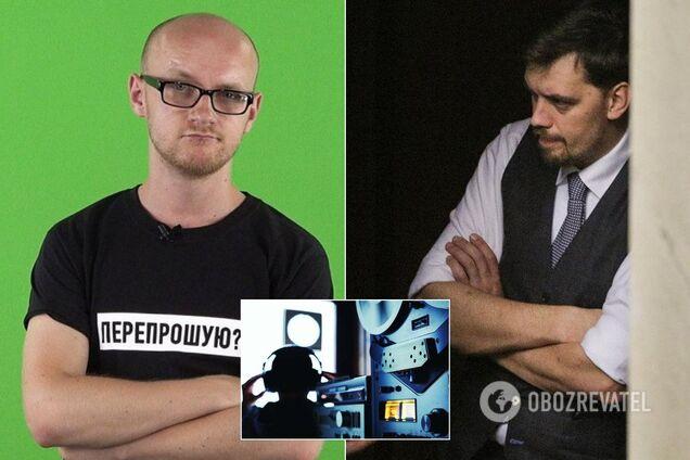 Евгений Куксин и Алексей Гончарук