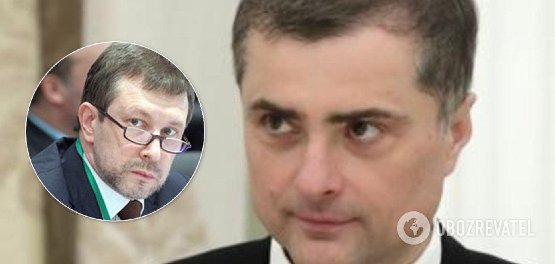 Чеснаков и Сурков