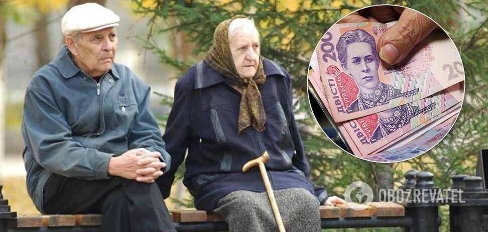 В Украине выплату 1000 грн пенсионерам могут перенести на конец июня