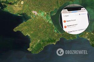 'Это неприемлемо!' В Европе призвали наказать Apple за 'российский' Крым
