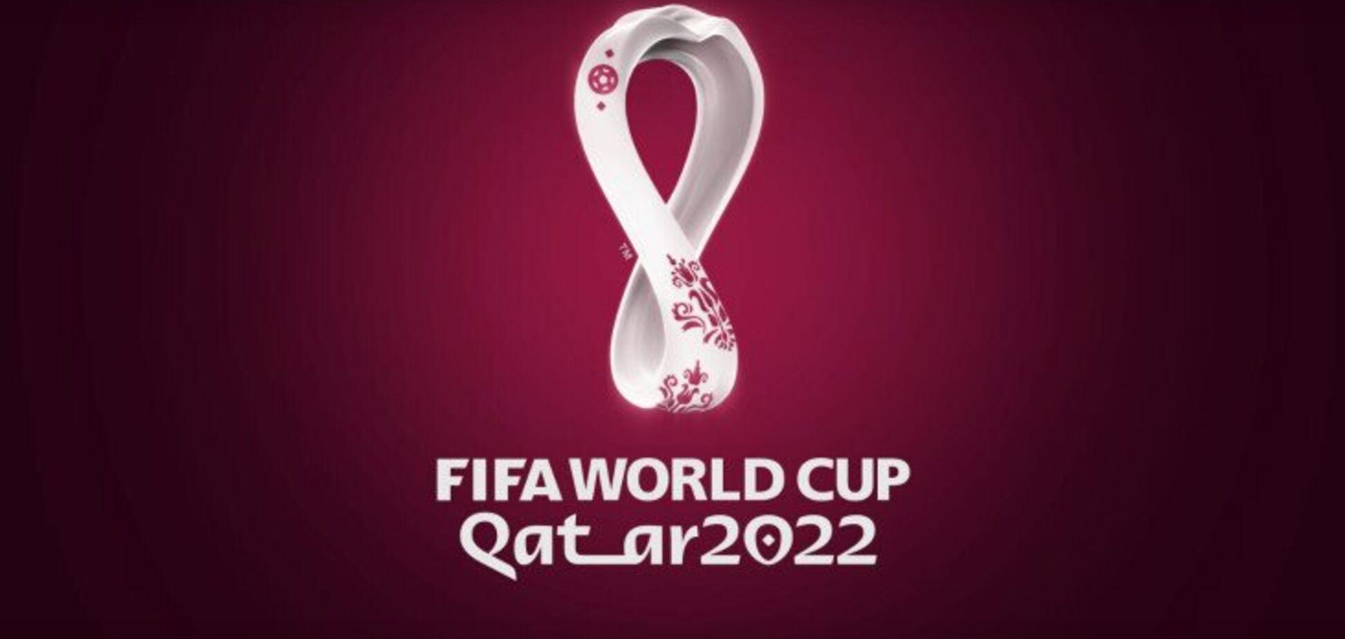Чемпіонат світу з футболу 2022 року