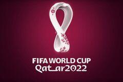 Чемпионат мира по футболу 2022 года