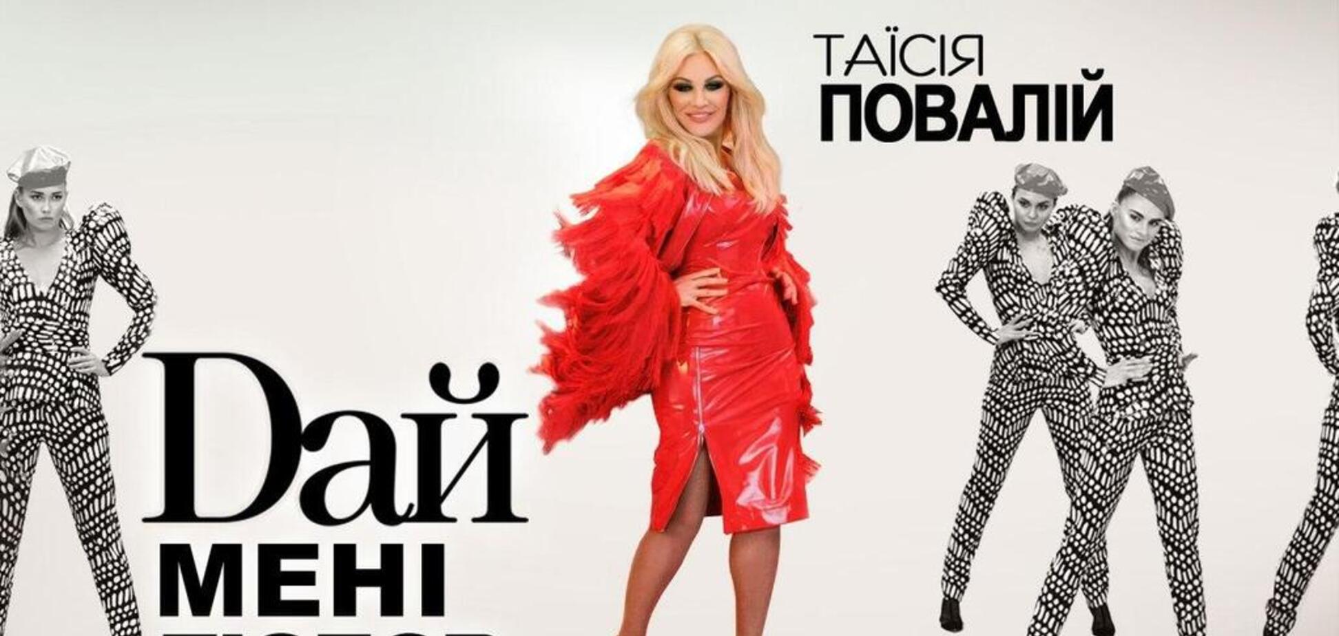 'Песня — вау!' Повалий восхитила сеть песней на украинском языке