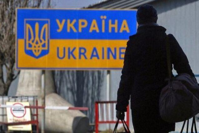 Молодые украинцы массово уезжают в Польшу