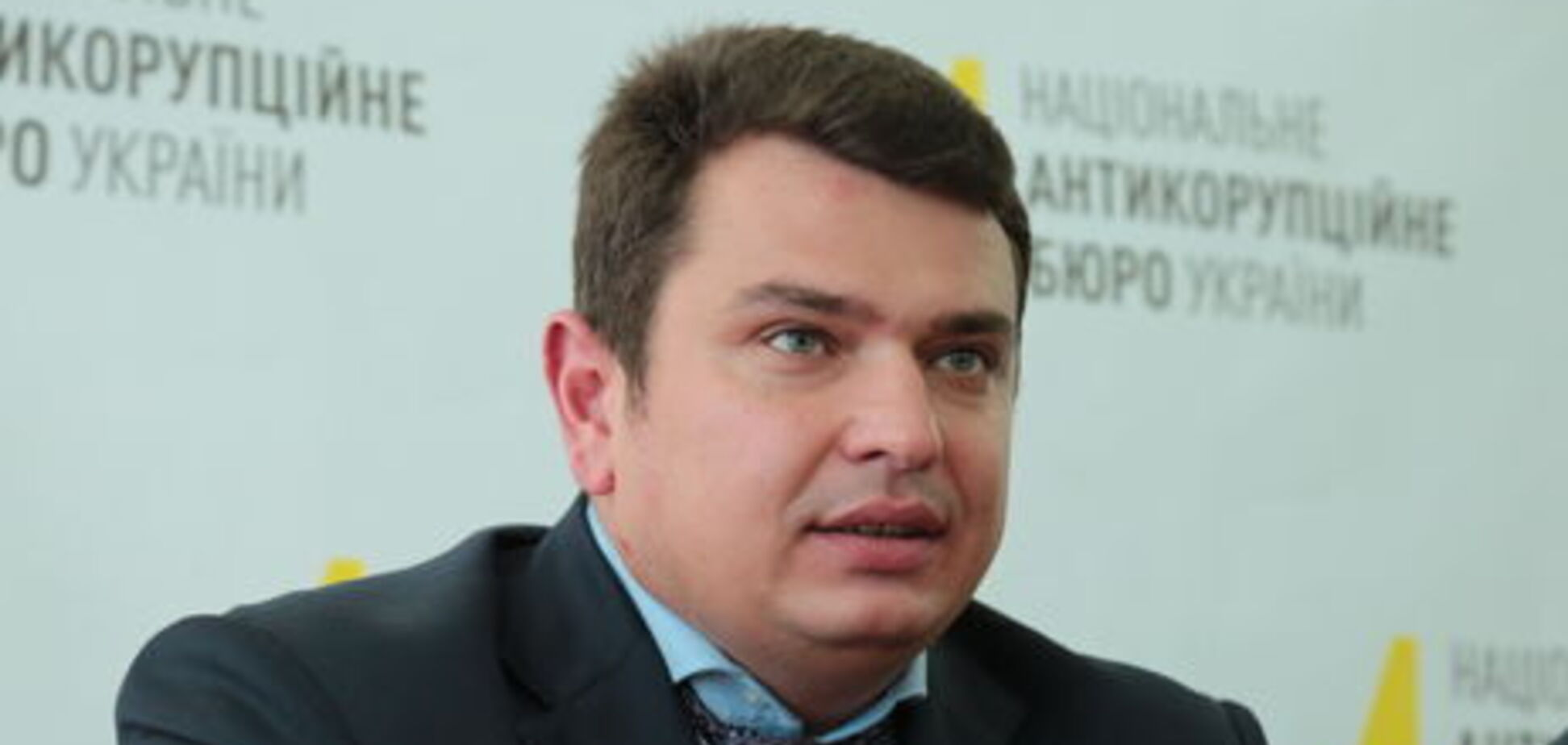 Сделка с оккупантами: Сытник не задекларировал 1 млн рублей от продажи недвижимости в аннексированном Крыму