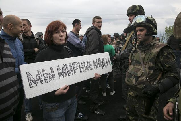 Террористы пошли на новую подлость на Донбассе