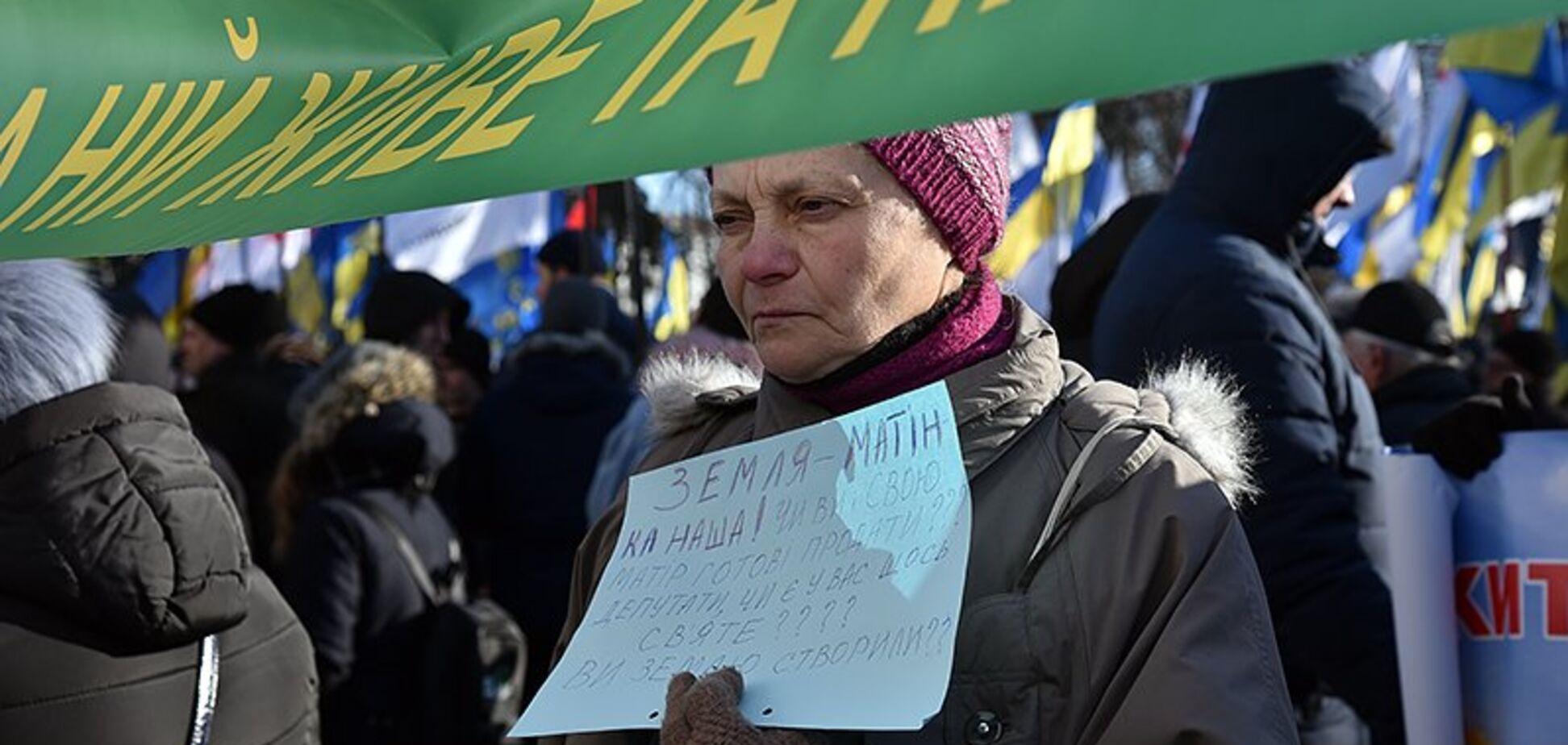 300 грн за полный день: в сети всплыли расценки за митинг против рынка земли