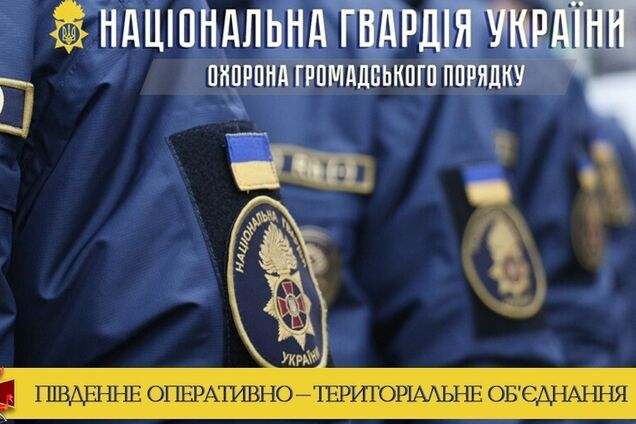 В Одессе задержали неадеквата с мачете