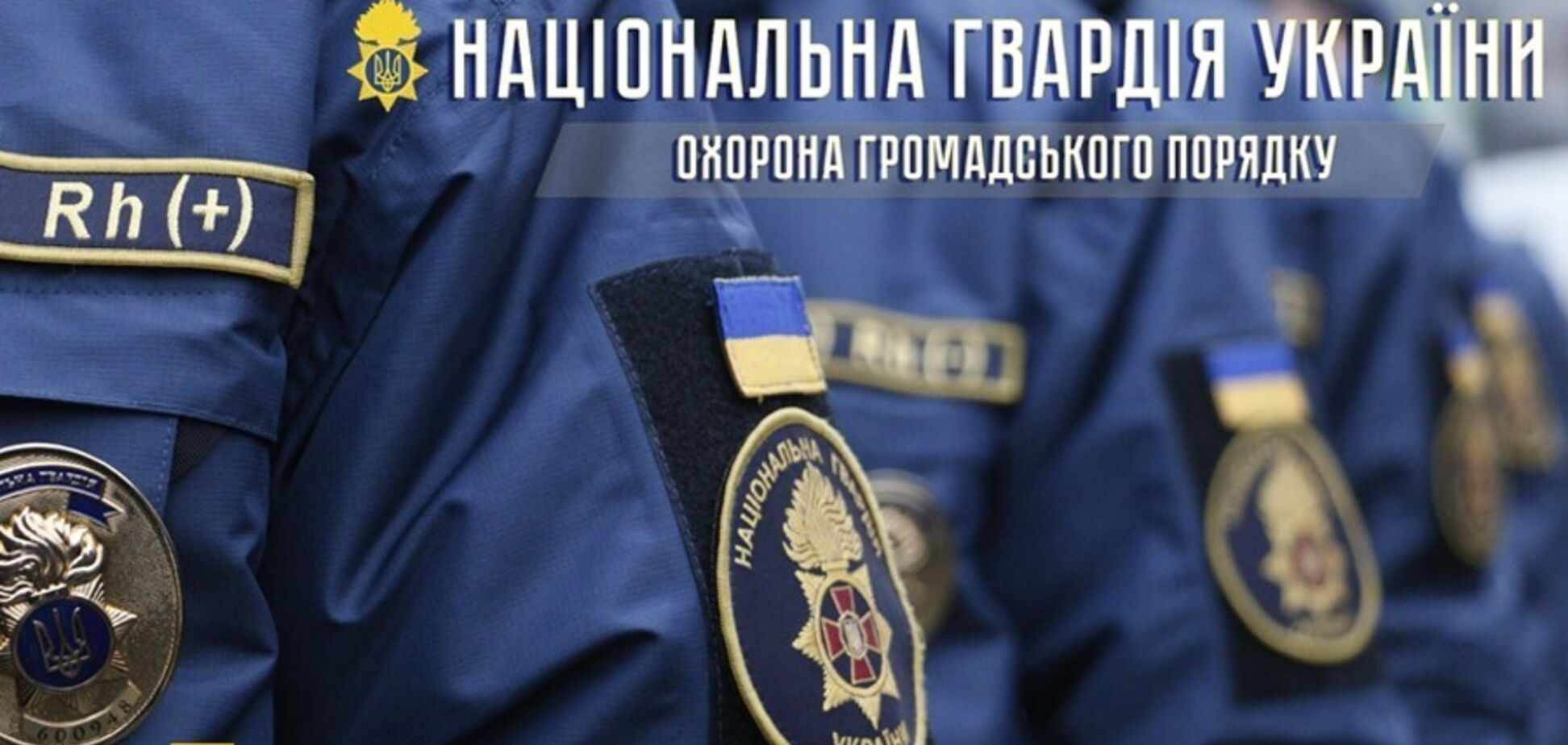 Бійці Нацгвардії в Одесі затримали неадеквата з мачете