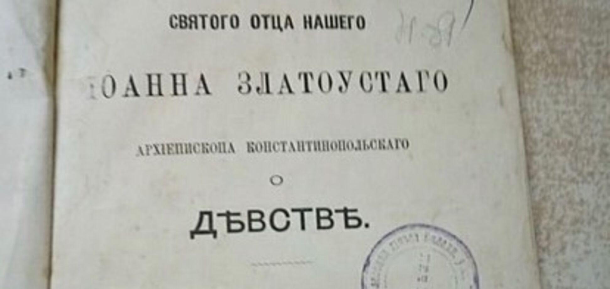 Везла артефакты на Infiniti: на Житомирщине задержали ушлую 82-летнюю монахиню из России