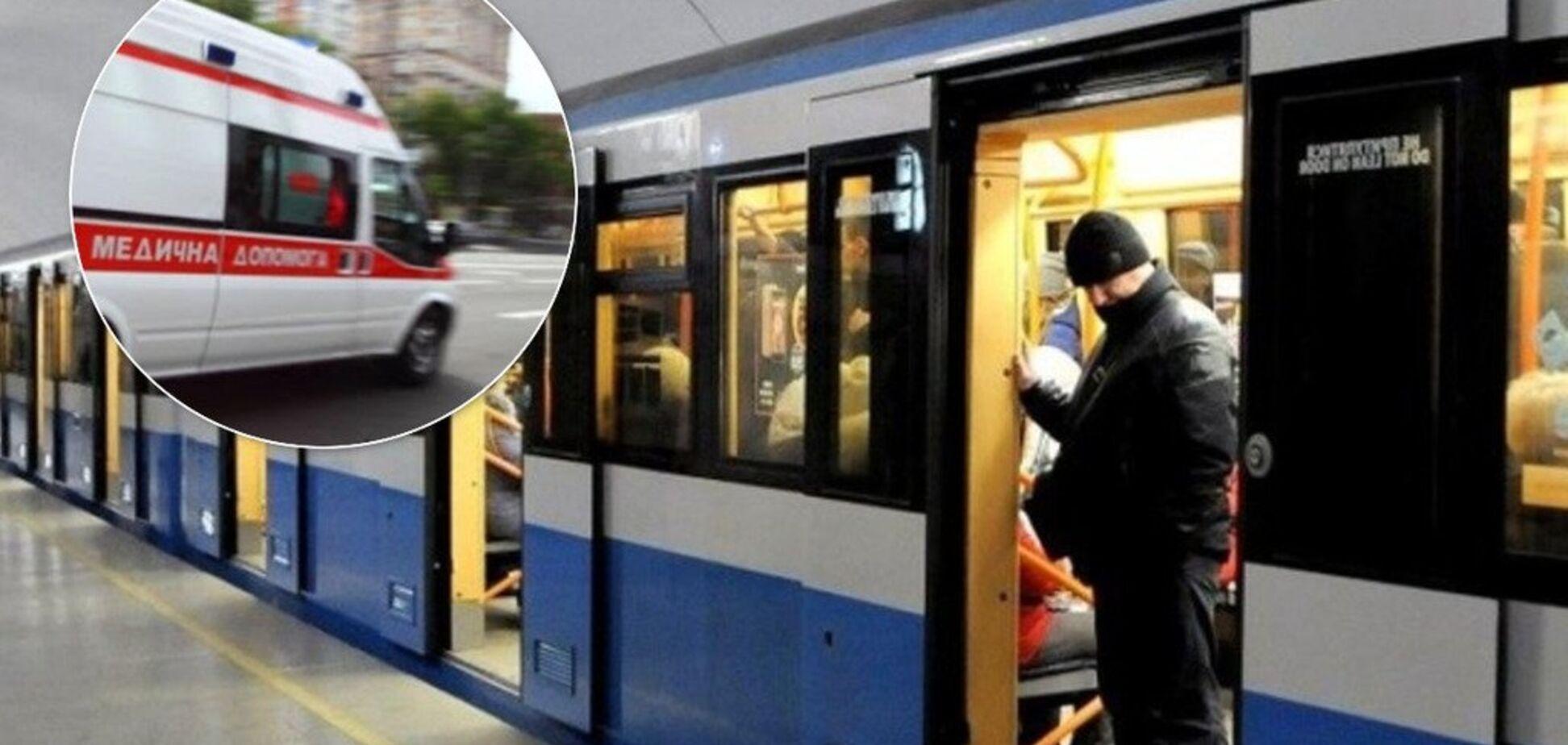 У Києві в метро раптово помер чоловік. Ілюстрація