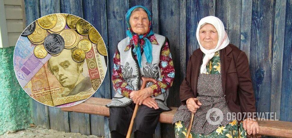 В Україні знижуватимуться пенсії: в Мінсоці сказали, чого очікувати