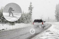 Шквальный ветер и снежные метели: украинцев предупредили о погодной опасности