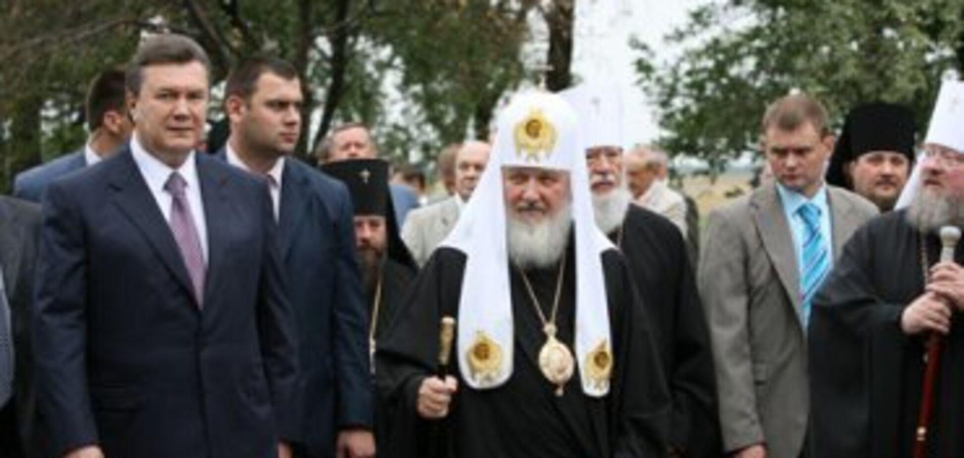 Патріарх Кирил у Києві