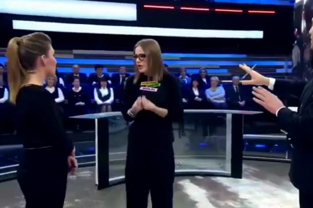 Собчак и Скабеева