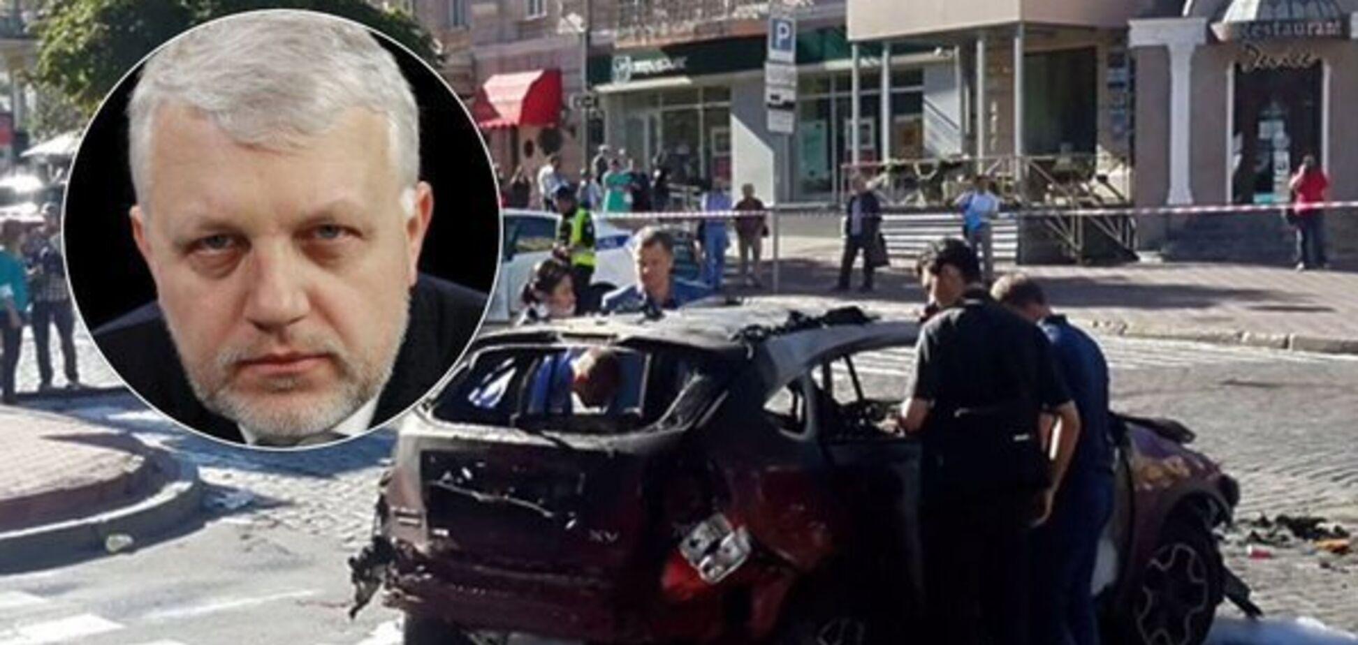 Вбивство Шеремета: від Ради зажадали створити слідчу комісію