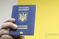 В Україні змінять правила видачі паспортів: що важливо знати