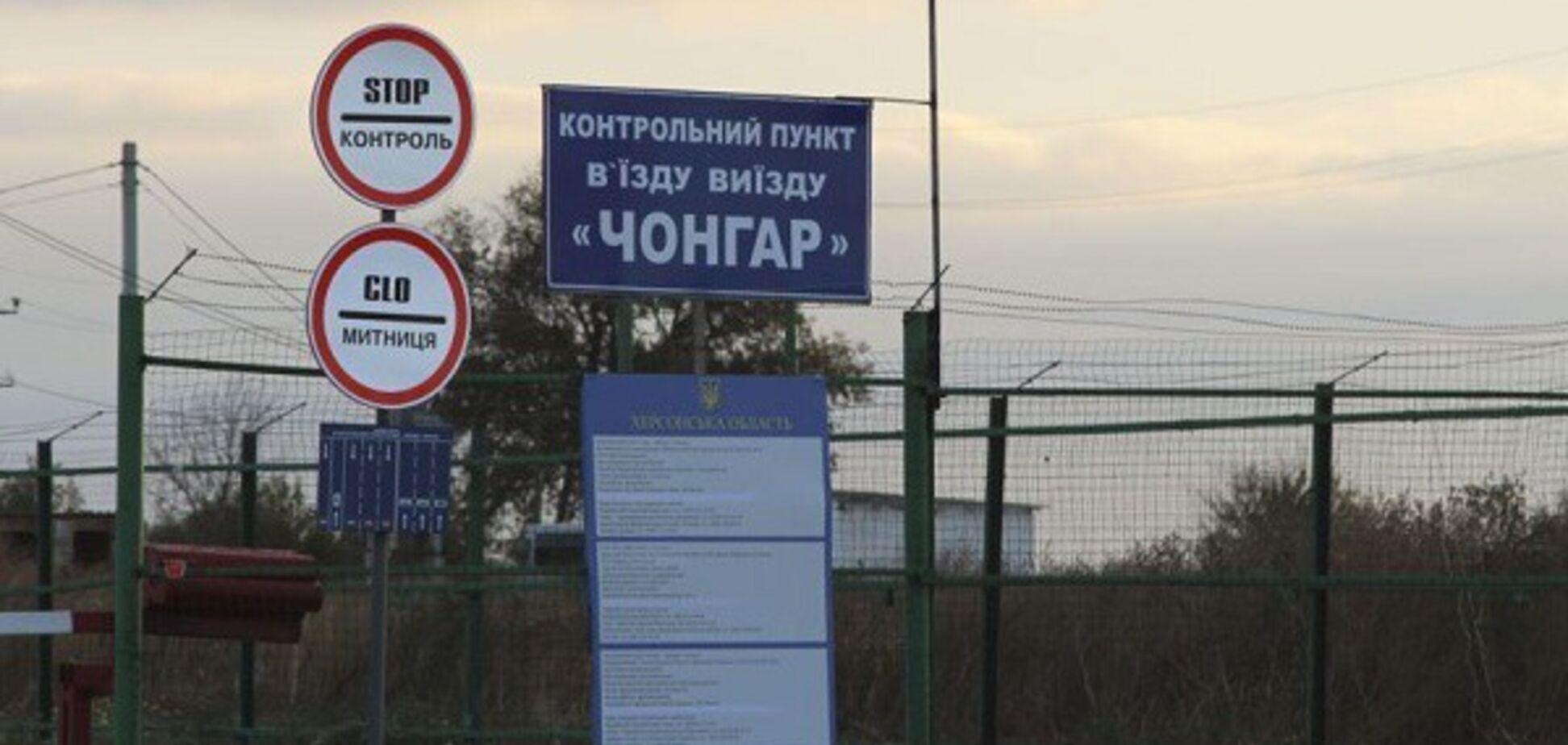 Україна ввела нові правила перетину кордону з Кримом