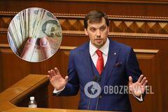 Кабмин Гончарука поднял себе зарплаты в 2-5 раз: СМИ узнали цифры