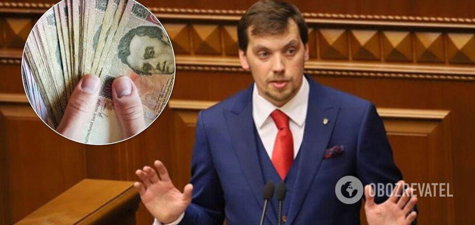 Кабмин выплатит министрам более 420 тысяч гривен премий: кто получит больше всех