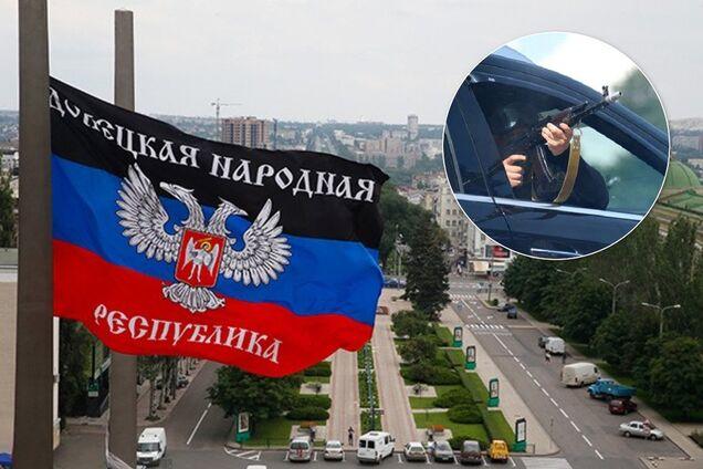 """У Донецьку застрелили """"офіцерів МДБ і МВС"""""""
