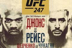UFC 247: где смотреть онлайн, по каком каналу бои Джонс – Рейес и Шевченко – Чукагян