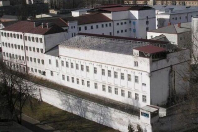Лукьяновский СИЗО