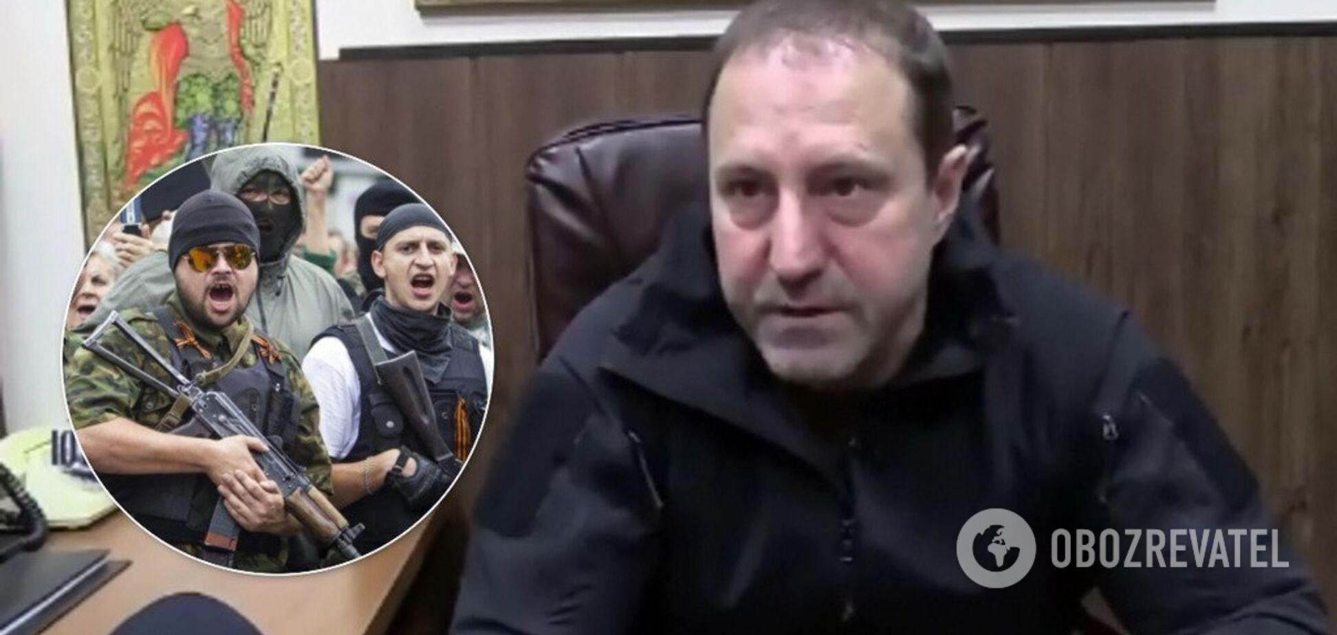 'Кради, руйнуй на зло х*нті!' Ватажок 'ДНР' зізнався, що терористи розграбували готель у Донецьку