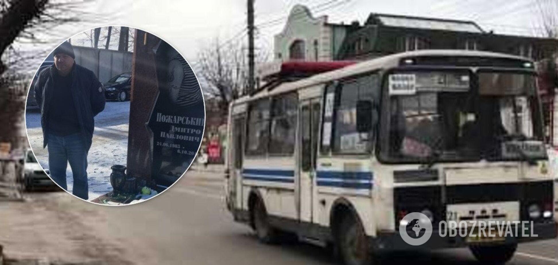 Привезли на кладбище: водитель поплатился за вопиющий инцидент с детьми погибшего АТОшника