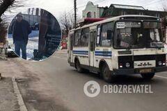 Привезли на цвинтар: водій поплатився за кричущий інцидент з дітьми загиблого АТОвця