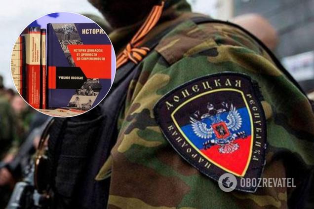 """В сети показали лживые учебники по истории """"ДНР"""""""