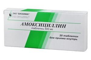 Аллерген на амоксициллин