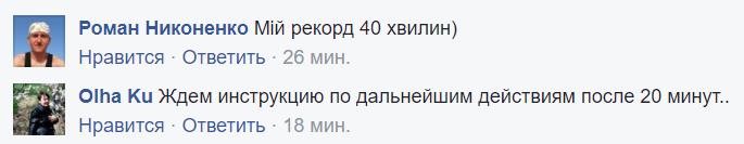 Головне кмітливість: український актор розповів, як затроллив банківських шахраїв