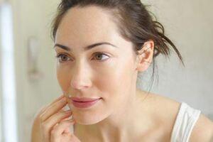 Карцинома кожи: причины возникновения и основные симптомы, способы лечения заболевания