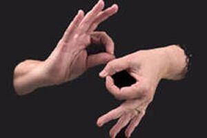Глухонемота: причины возникновения и основные симптомы, способы лечения заболевания