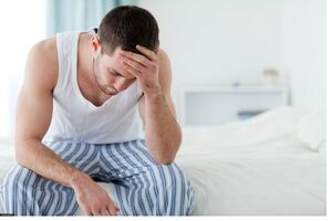 Нарушения эякуляции: причини виникнення та основні симптоми, способи лікування захворювання
