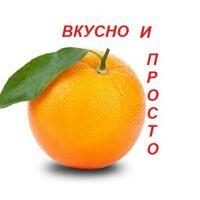 Светлана Слободянюк