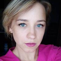 Лена Муза