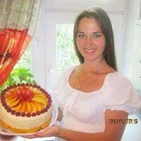 Наталья Пархоменко