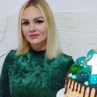 Екатерина Моренко