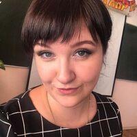 Ольга Сергіївна