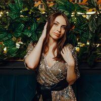 Ольга Бутко