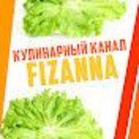 Физанна