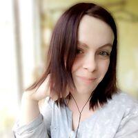 Анастасія Штрифанова