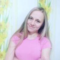 Олександра Нагаєва